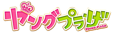 イベント | 若いだけではないハイクラス!川崎堀之内ソープランド「ヤングプラザ」